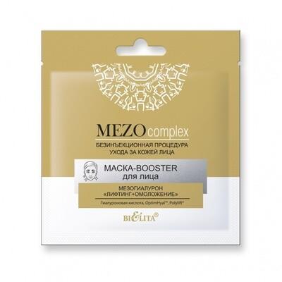 Белита | Mezoмаски |  МАСКА-BOOSTER для лица Мезогиалурон Лифтинг + Омоложение, 1 шт.