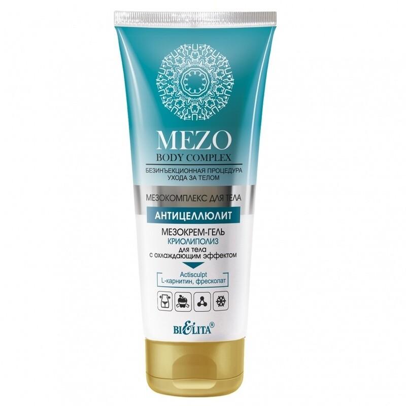 Белита   MezoBodyComplex   МезоКРЕМ-ГЕЛЬ КРИОлиполиз для тела с охлаждающим эффектом, 200 мл