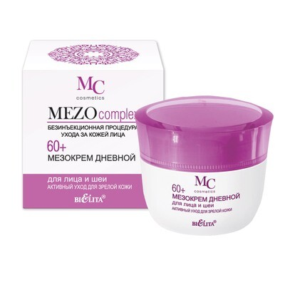 Белита | Mezocomplex 60+ | МЕЗОкрем дневной для лица и шеи 60+ Активный уход для зрелой кожи, 50 мл