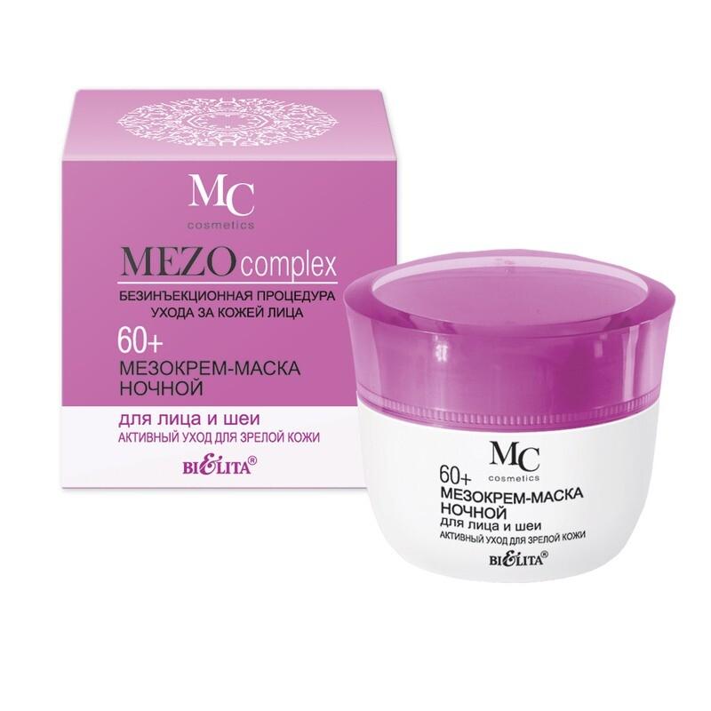 Белита | Mezocomplex 60+ | МЕЗОкрем-маска ночной для лица и шеи 60+ Активный уход для зрелой кожи, 50 мл