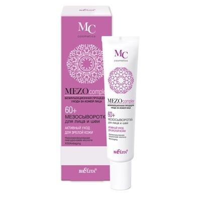 Белита | Mezocomplex 60+ | МЕЗОсыворотка для лица и шеи 60+ Активный уход для зрелой кожи, 20 мл