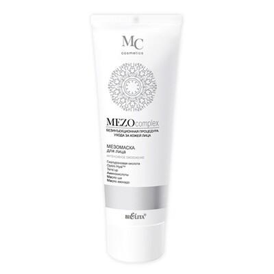 Белита | Mezocomplex | МезоМАСКА для лица Интенсивное омоложение, 100 мл