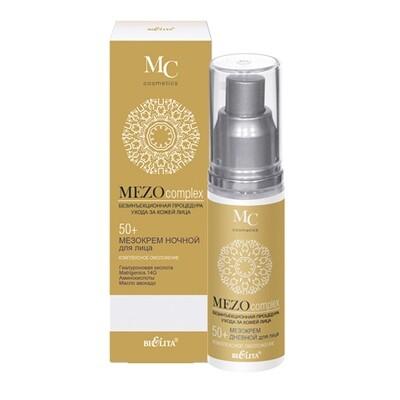 Белита | Mezocomplex | МезоКРЕМ ночной для лица Комплексное омоложение 50+, 50 мл