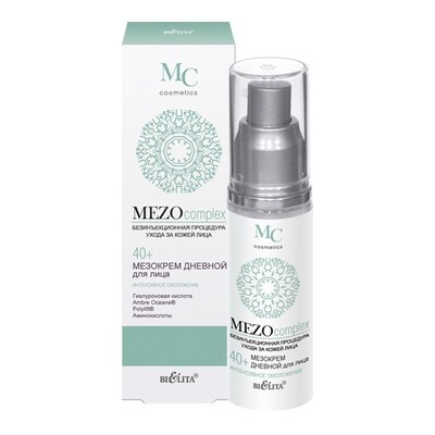 Белита | Mezocomplex | МезоКРЕМ дневной для лица Интенсивное омоложение 40+, 50 мл