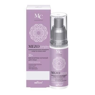 Белита | Mezocomplex | МезоКРЕМ ночной для лица Глубокое увлажнение 30+, 50 мл