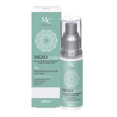 Белита | Mezocomplex | МезоКРЕМ ночной для лица Интенсивное омоложение 40+, 50 мл
