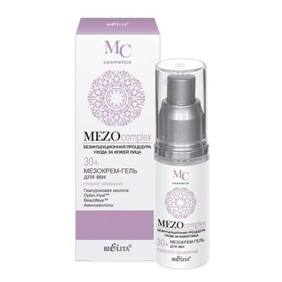 Белита | Mezocomplex | МезоКРЕМ-ГЕЛЬ для век Глубокое увлажнение 30+, 30 мл