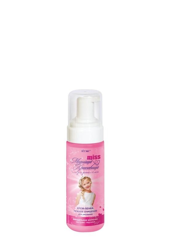 Витэкс   Модница Красавица с 6 лет - КРЕМ-ПЕНКА для умывания для лица и тела «Нежное очищение», 175 мл