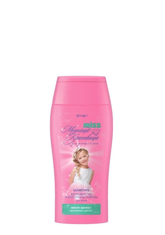 Витэкс   Модница Красавица с 6 лет -  ШАМПУНЬ для волос «Шелковистые и блестящие локоны», 300 мл