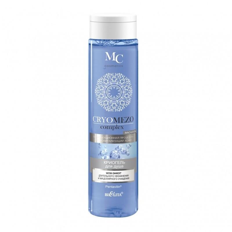 Белита | CRYOБелита | Mezocomplex | КриоГель для душа WOW-эффект длительного увлажнения и мицеллярного очищения, 345 мл