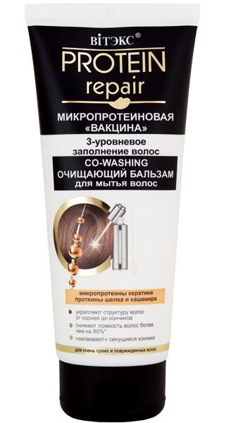 Витэкс   PROTEIN REPAIR   CO-WASHING очищающий бальзам для мытья очень сухих и поврежденных волос, 200 мл