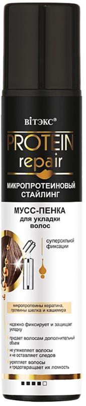 Витэкс   PROTEIN REPAIR   МУСС-ПЕНКА для укладки волос суперсильной фиксации, 200 мл