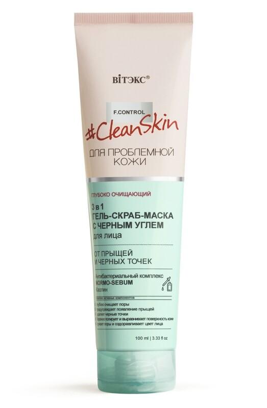 Витэкс | Clean Skin ГЕЛЬ-СКРАБ-МАСКА 3 в 1 для лица от прыщей и черных точек с черным углем, 100 мл