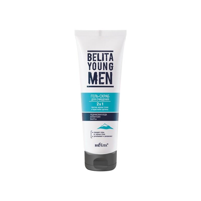 Белита | BELITA YOUNG MEN |  ГЕЛЬ-СКРАБ для очистки 2 в 1 против черных точек и врастание щетины, 100 мл