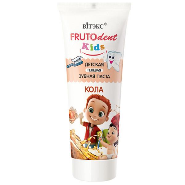 Витэкс | FRUTOdent Kids | Зубная паста Детская Гелевая Кола, 65 г