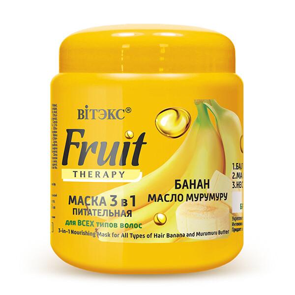 Витэкс | Fruit Therapy | Маска ПИТАТЕЛЬНАЯ 3 в 1 для всех типов волос «Банан, масло мурумуру»