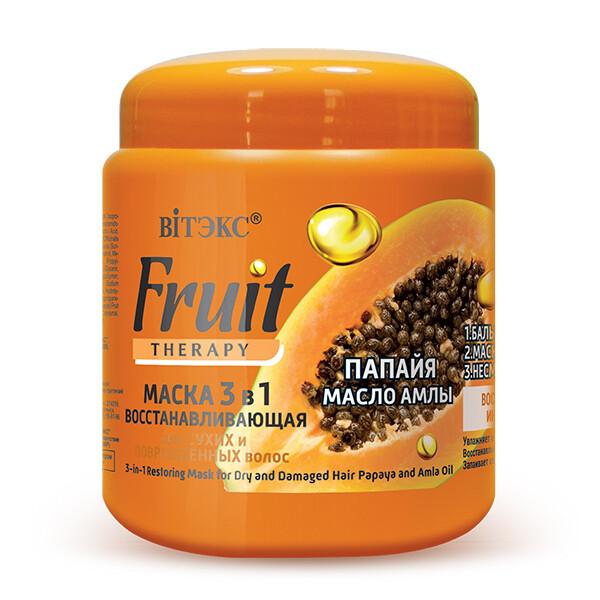 Витэкс | Fruit Therapy | МАСКА 3 в 1 ВОССТАНАВЛИВАЮЩАЯ для сухих и поврежденных волос «Папайя, масло амлы»