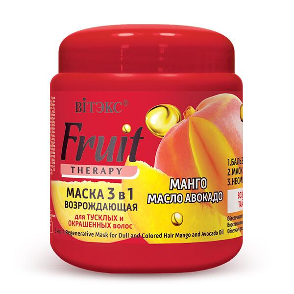 Витэкс | Fruit Therapy | МАСКА 3 в 1 ВОЗРОЖДАЮЩАЯ для тусклых и окрашенных волос «Манго, масло авокадо»