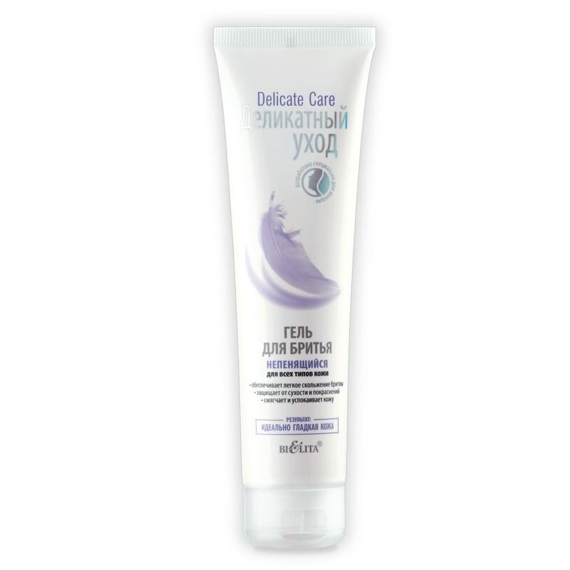 Белита | Delicate Care | ГЕЛЬ для бритья непенящийся для всех типов кожи, 100 мл