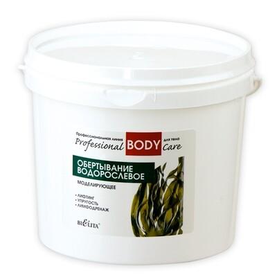 Белита | Prof BODY CARE | ОБЕРТЫВАНИЕ водорослевое моделирующее, 1,0 кг