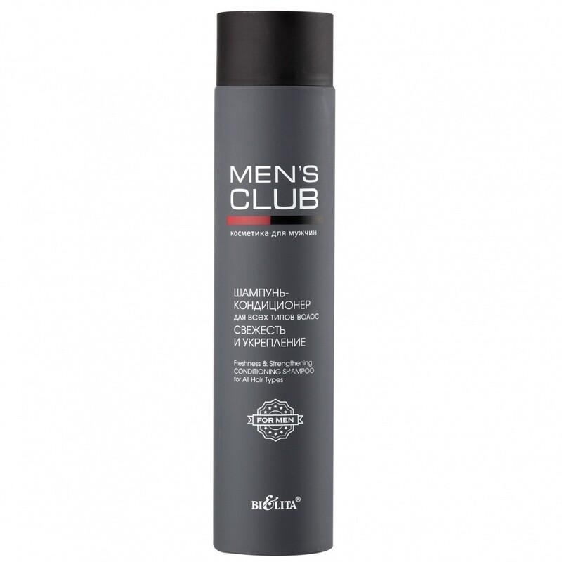 Белита | MENS CLUB | ШАМПУНЬ-КОНДИЦИОНЕР для всех типов волос Свежесть и укрепление, 300 мл