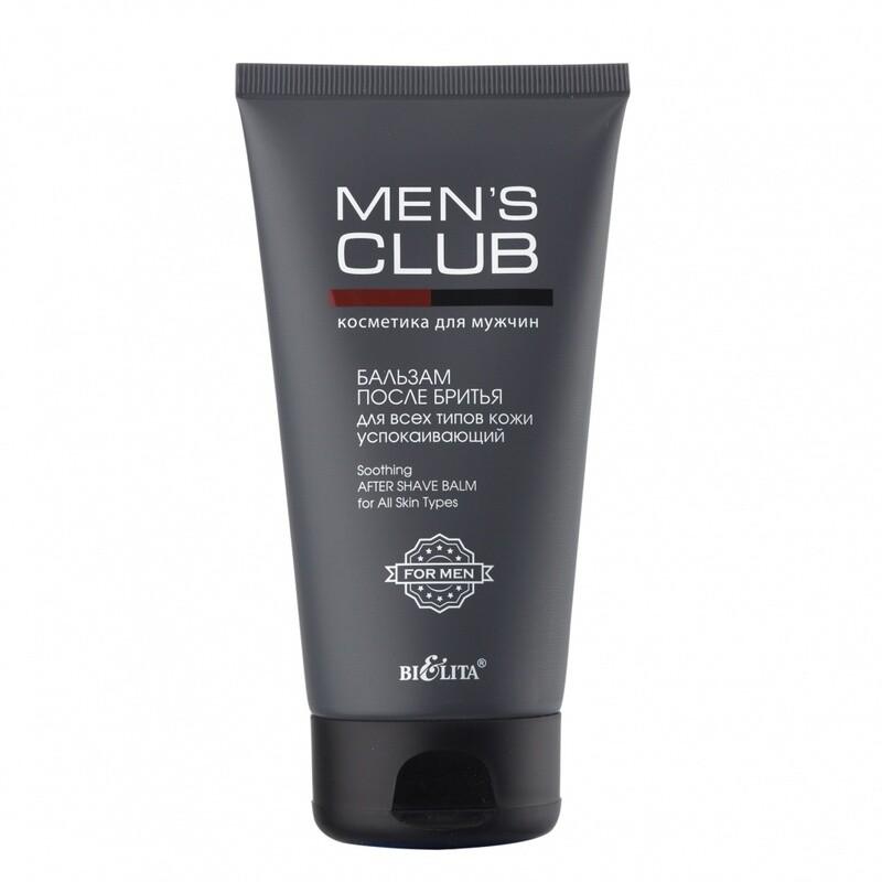 Белита | MENS CLUB | БАЛЬЗАМ ПОСЛЕ БРИТЬЯ для всех типов кожи Успокаивающий, 150 мл