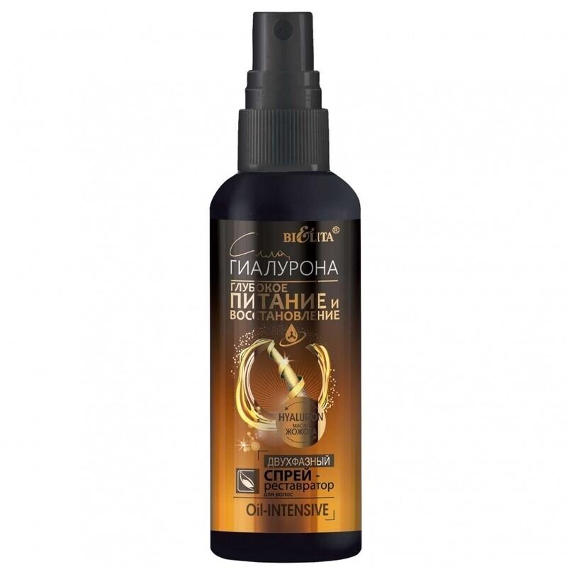 Белита   Сила гиалурона. Глубокое питание и восстановление   СПРЕЙ-РЕСТАВРАТОР двухфазный для волос «Oil-интенсив», 150 мл