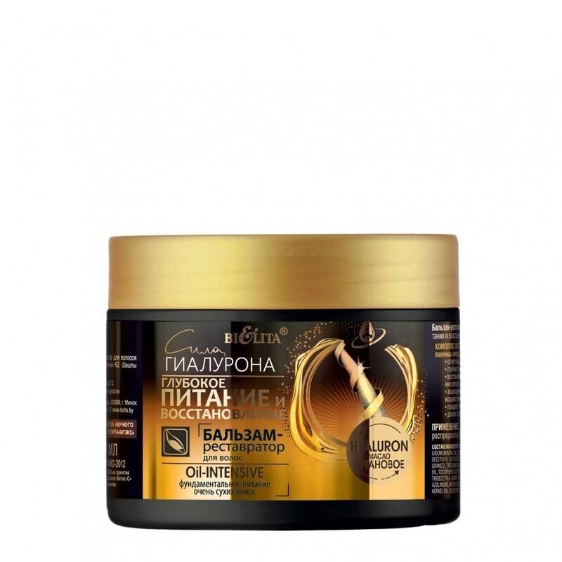 Белита   Сила гиалурона. Глубокое питание и восстановление   БАЛЬЗАМ-РЕСТАВРАТОР для волос «Oil-интенсив», 300 мл