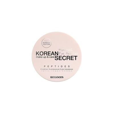 RELOUIS | KOREAN SECRET | Патчи гидрогелевые Hydrogel Eye Patches PEPTIDES (60шт)