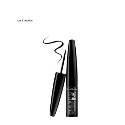 BelorDesign | Подводка для глаз PRO INK |  цветная