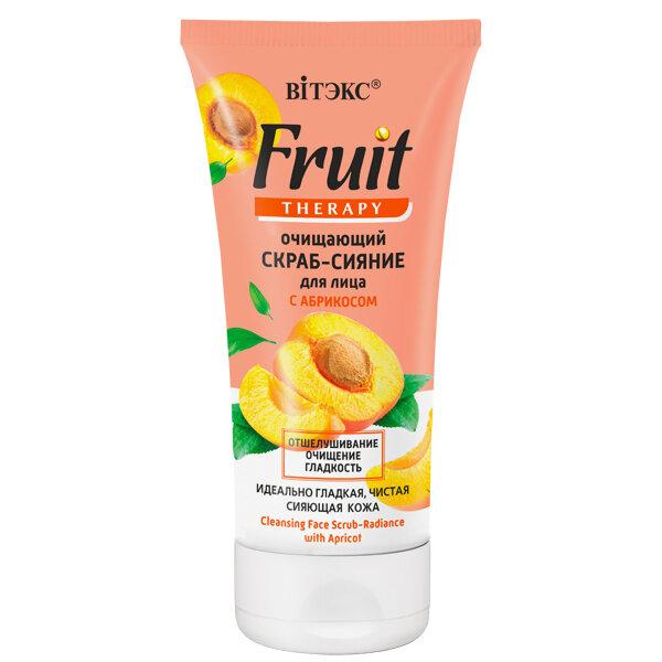 FRUIT Therapy для лица   Витэкс    СКРАБ-СИЯНИЕ Очищающее для лица из абрикосов, 150 мл
