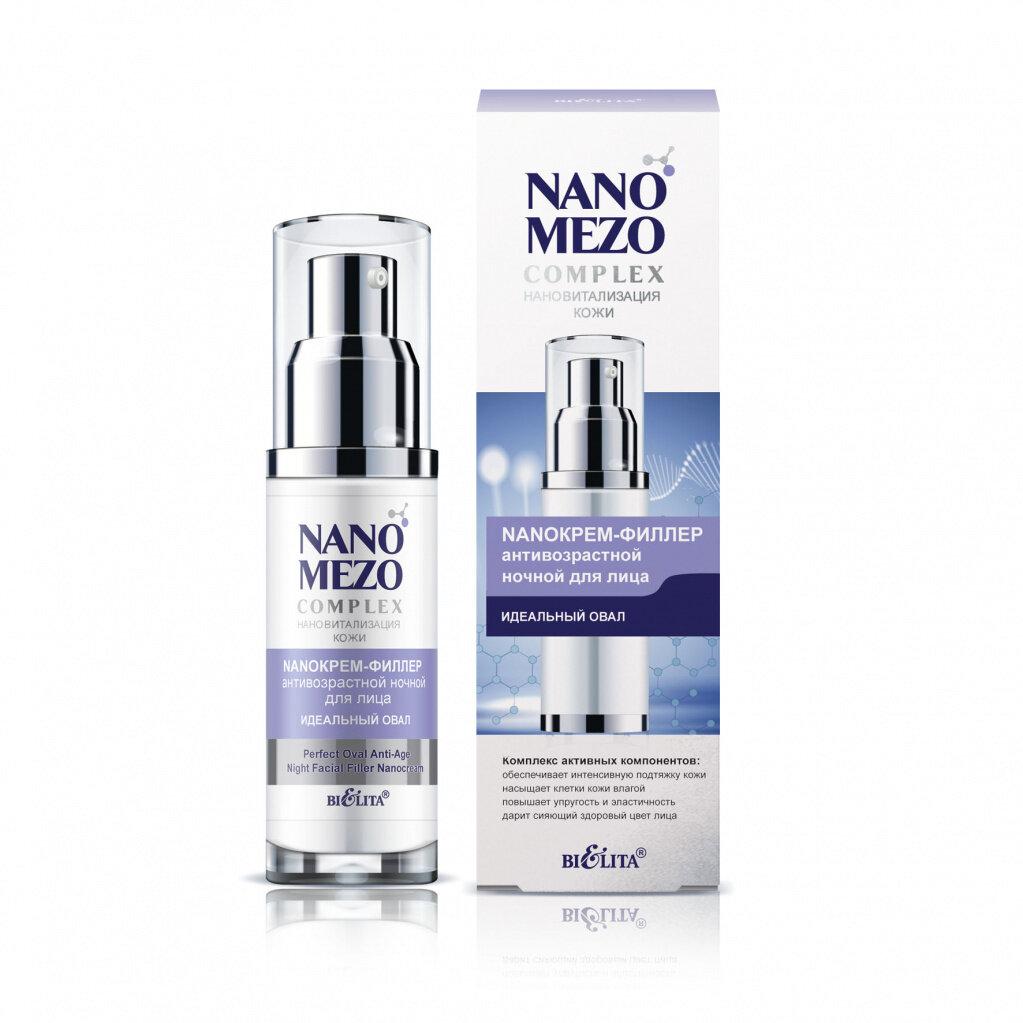 Белита | NANOMEZOcomplex |  NanoКРЕМ-Филлер антивозрастной ночной для лица Идеальный овал, 50 мл