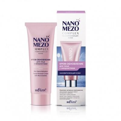 Белита | NANOMEZOcomplex |  КРЕМ-обновление для лица с микроиглы Нановитализация кожи, 50 мл