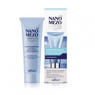 Белита | NANOMEZOcomplex |  КРЕМ-СЫВОРОТКА для лица, шеи и декольте с лифтинг-эффектом, 50 мл