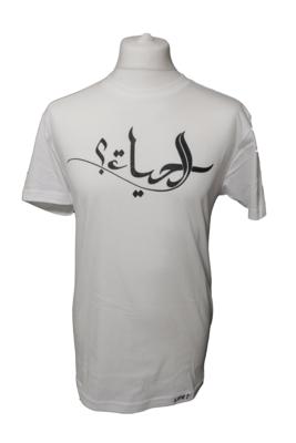 T-shirt LIFE?