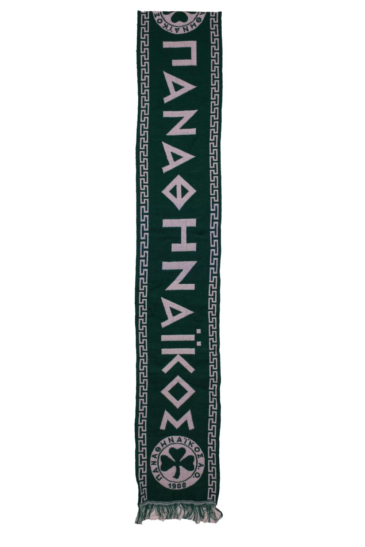 Echarpe Panathinaikos