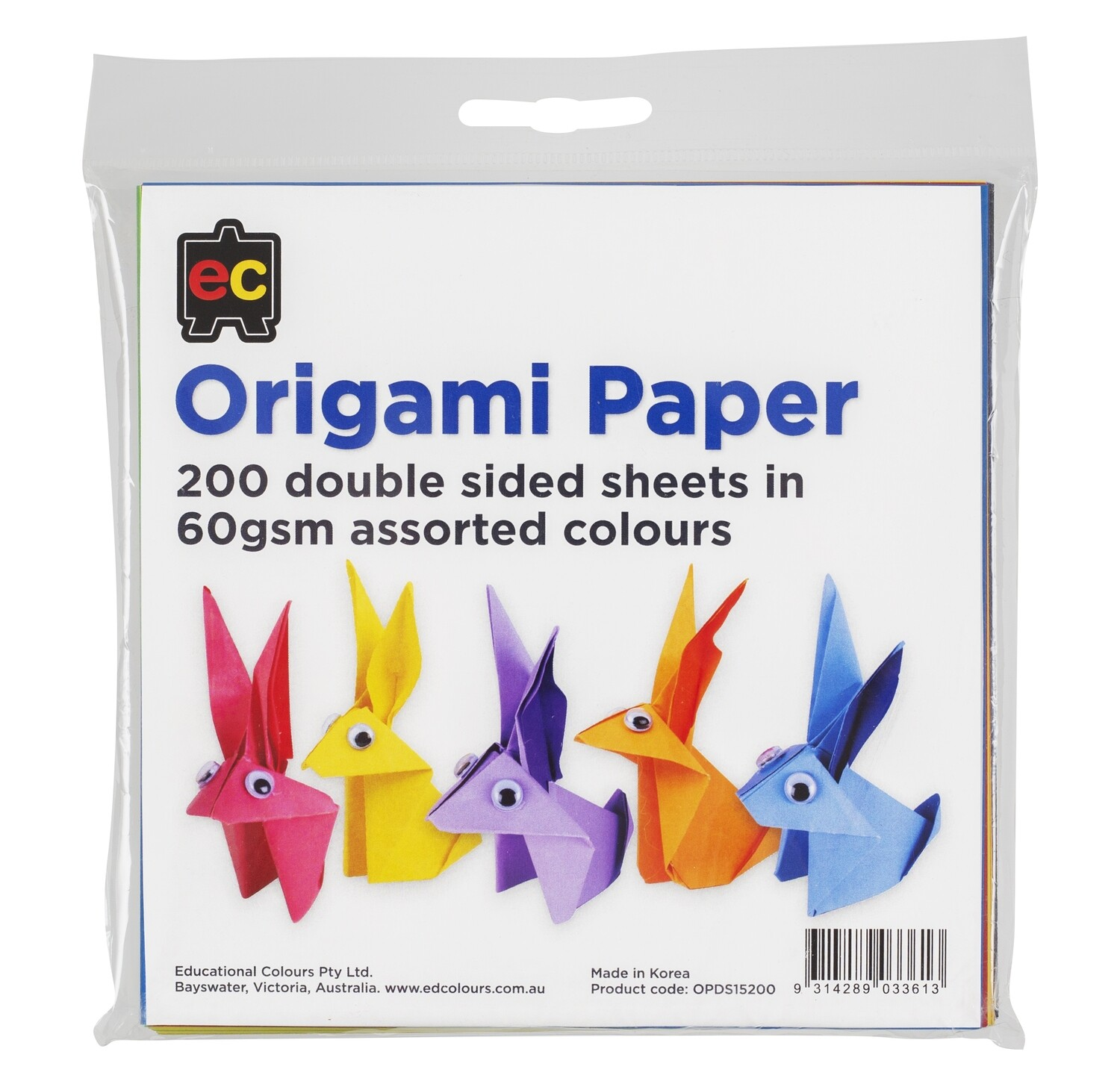 Origami Paper Double Sided Packet 2000