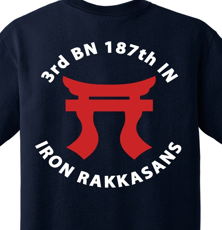 "3-187th ""Iron Rakkasans"" Battalion Shirt"