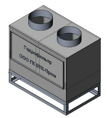 Проточный гидрофильтр искрогаситель Тотем ПГ 5000