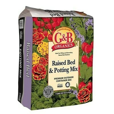 Gardner & Bloome Soil Building Compost  2 cu. ft. bale