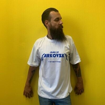 джинсы тарковского - футболка «вы не панки» (унисекс, белая)