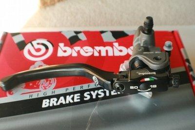Brembo RCS 19 X 18 - 20 Corsa Corta RCS Master Cylinder