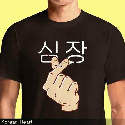 Korean Heart