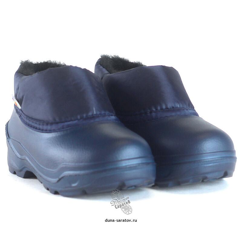 570-02 Галоши Дюна оптом, т.синий, размеры 27-33