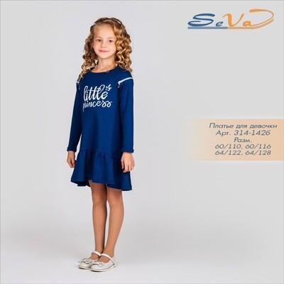 314-142б SeVa Платье для девочки
