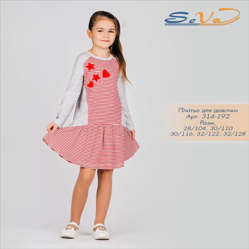 314-192 SeVa Платье для девочки (104-128см)