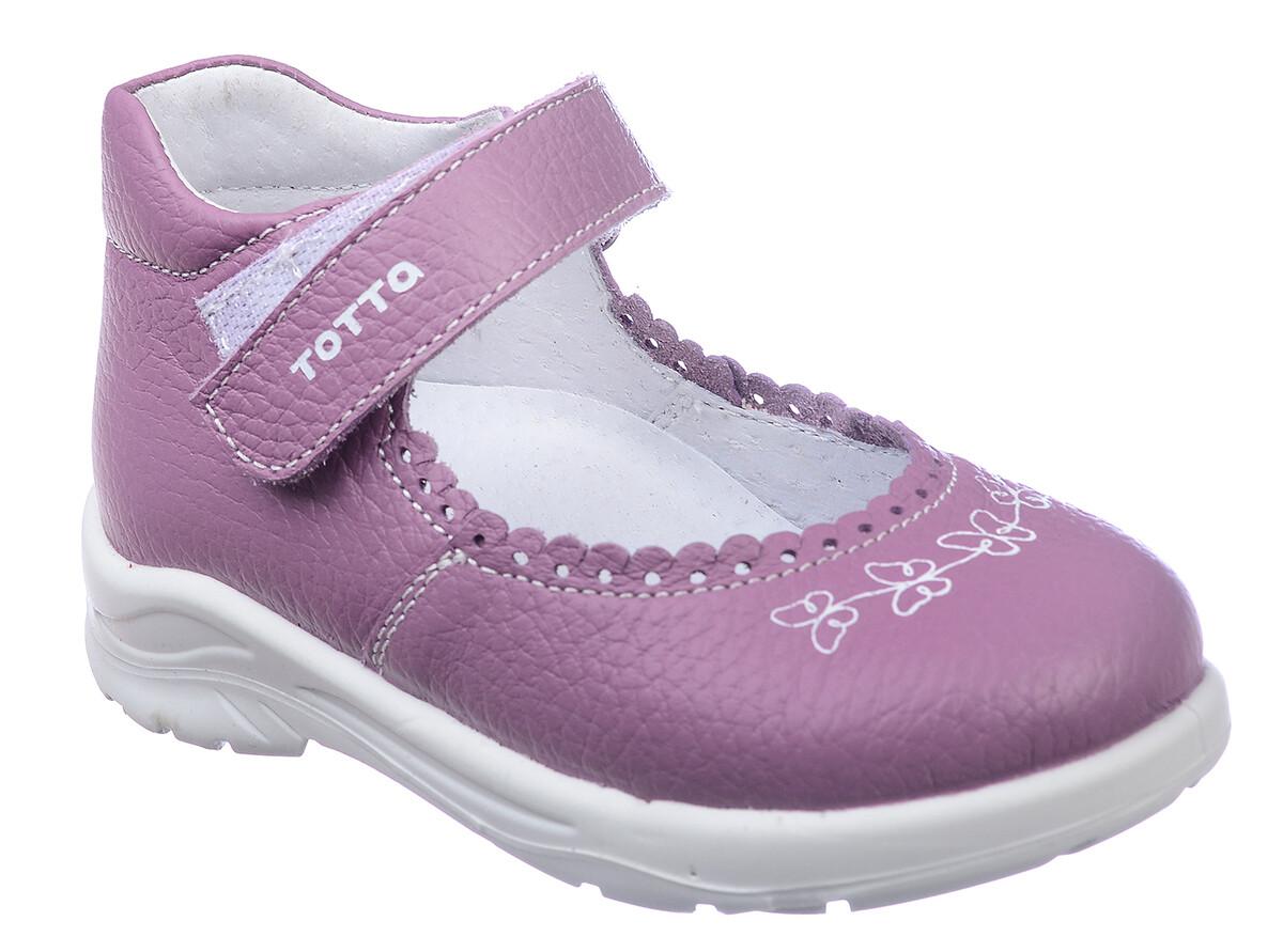 0227-05 ТОТТА Туфли открытые оптом, размеры 23-26