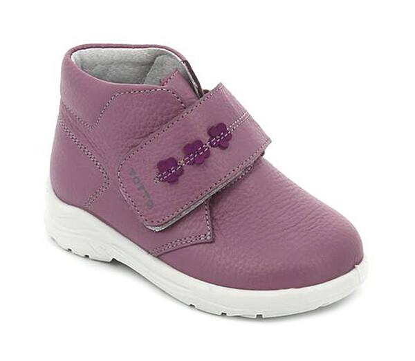 260-1-02 (сирень) ТОТТА Ботинки оптом, размеры 27-31