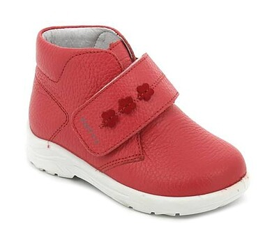 260-1-03 (грейпфрут) Ботинки кожаные ТОТТА (полностью нат. кожа), размеры 27-31