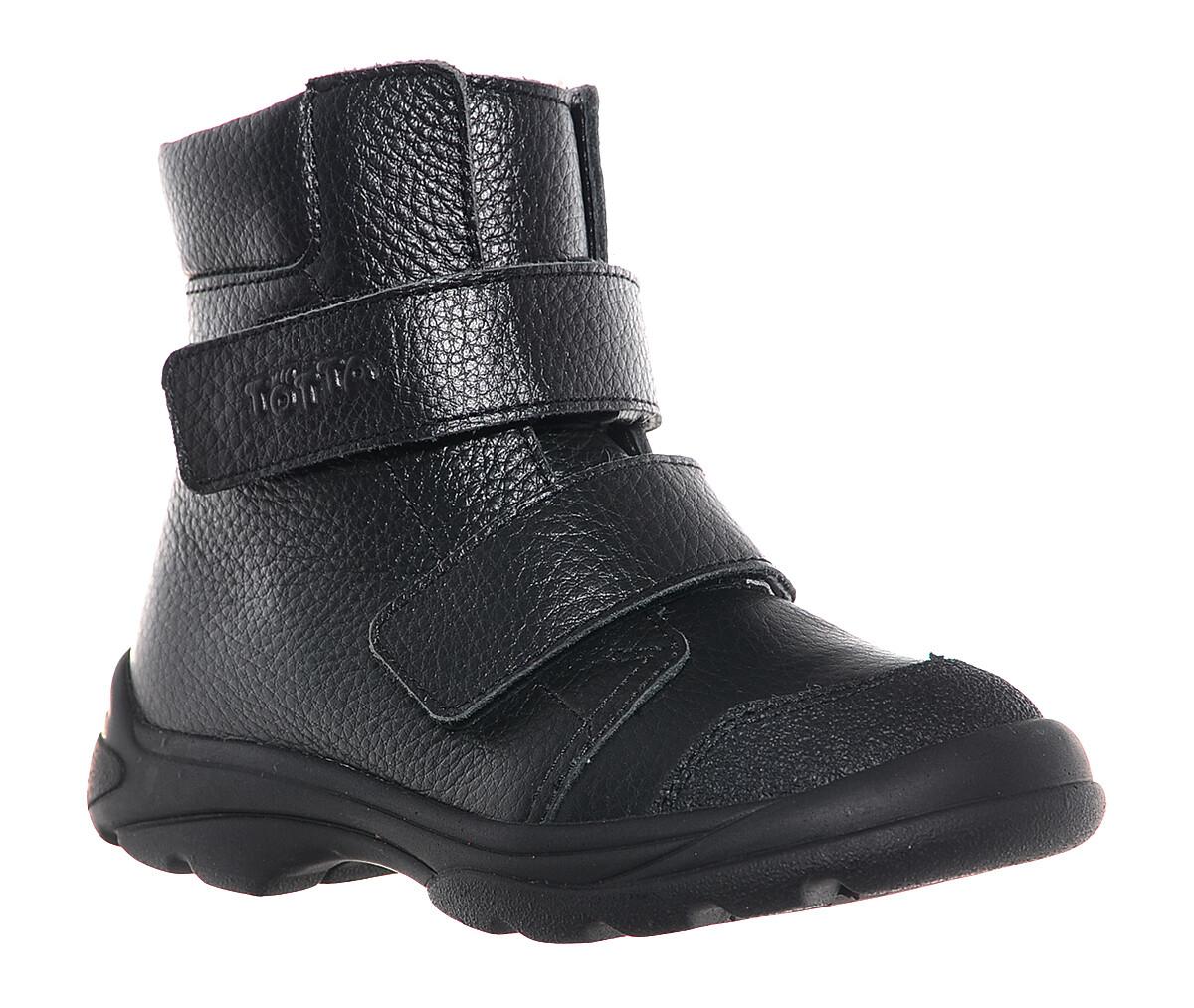 338-БП-04 (черный) ТОТТА Ботинки оптом, размеры 26-30